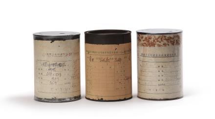 八九十年代 检测样茶三盒