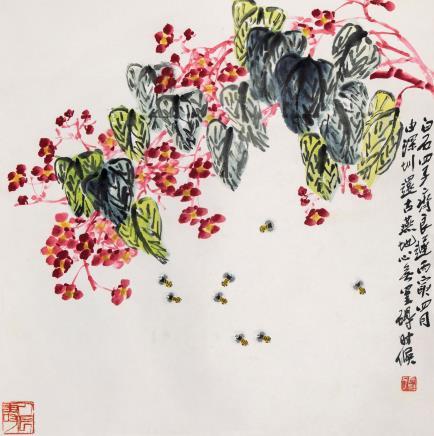 齐良迟(1921-2003)海棠蜜蜂