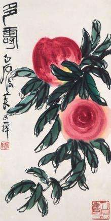 齐良已(1923-1988)多寿