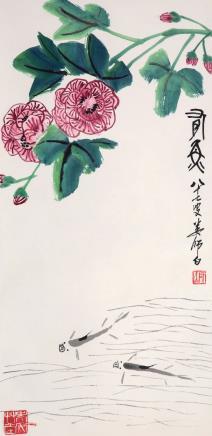 娄师白(1918-2010)芙蓉游鱼