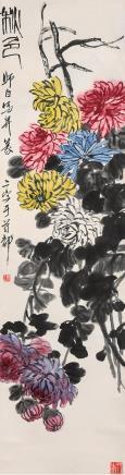 娄师白(1918-2010)秋色