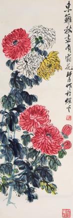 娄师白(1918-2010)东篱秋尽有霜花