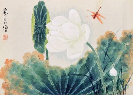 江寒汀(1903-1963)荷花蜻蜓