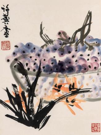 许麟庐(1916-2011)兰草葡萄
