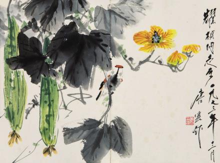 唐云(1910-1993)丝瓜麻雀