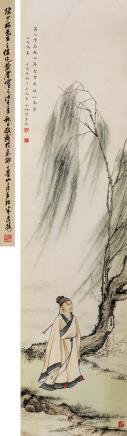 陈少梅(1900-1954)柳荫高士