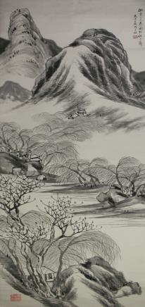 张石园  山水