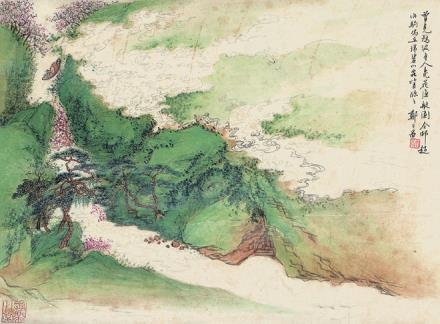 郑午昌 山水