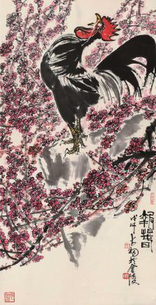 戊午(1978)年作  陈大羽  报春图