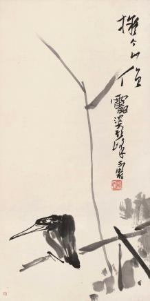 潘天寿  拟个山僧墨鸟