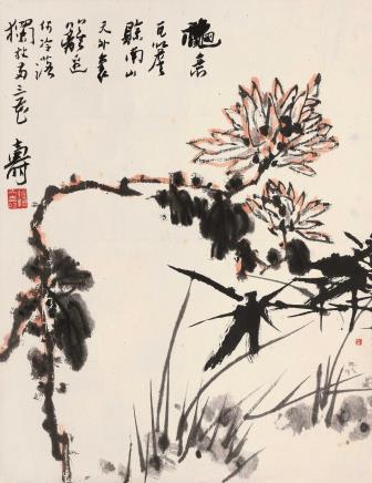 潘天寿  秋意