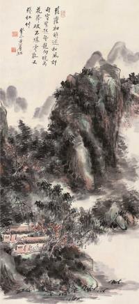 癸未(1943)年作  黄宾虹  青山雅会