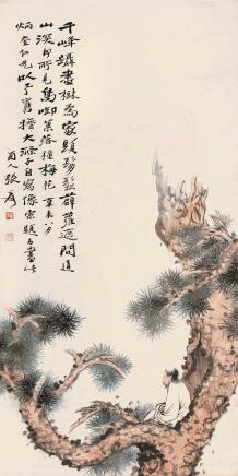 辛未(1931)年作  张大千  高士听松