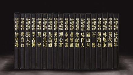 台湾早期《大红袍》全套20册