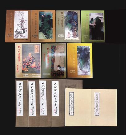 台湾早期《张大千书画集》1-7全套等张大千画册35册