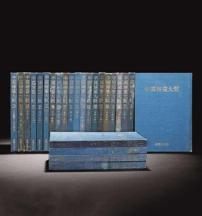 日韩早期《中国绘画大观》全套25册