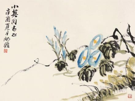 辛酉(1981)年作  朱屺瞻  牵牛花