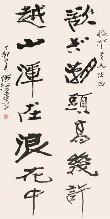 丁卯(1987)年作  何海霞  行书七言联