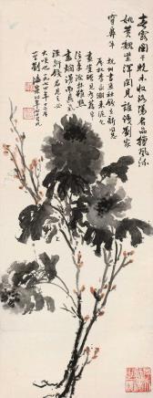 1974年作  刘海粟  国色天香