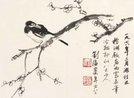 1978年作  刘海粟  梅枝栖禽