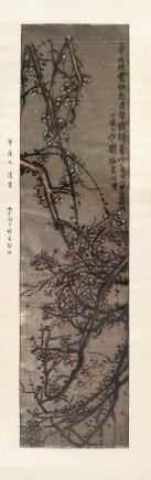 丁亥(1947)年作  刘海粟  梅花