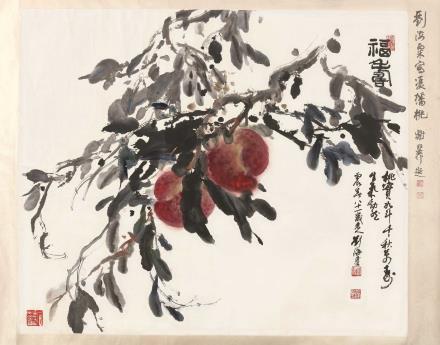 丙辰(1976)年作  刘海粟  福寿