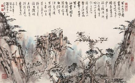 1979年作  刘海粟  黄山奇峰