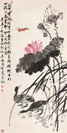 庚辰(1940)年作  刘海粟*展龙  荷塘野凫