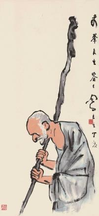 丁亥(1947)年作  吕凤子  罗汉图