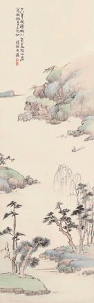 1929年作  经亨颐  秋树青山