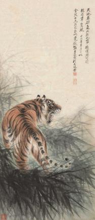 甲戌(1934)年作  张善孖  竹林虎啸