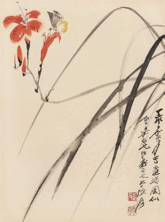 丁亥(1947)年作  张大千  萱蝶图