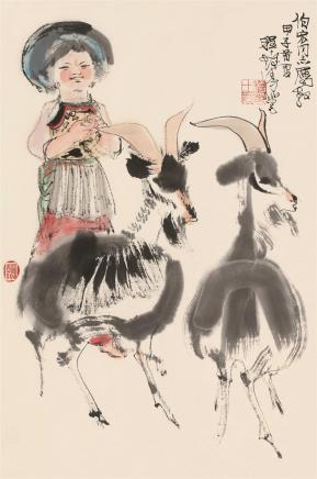甲子(1984)年作  程十发  少女双羊