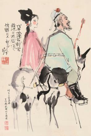 戊午(1978)年作  程十发  钟馗出游图