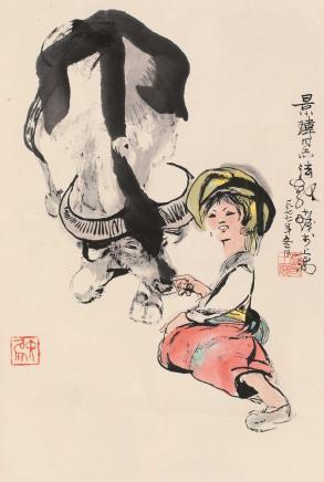 1977年作  程十发  少女与牛