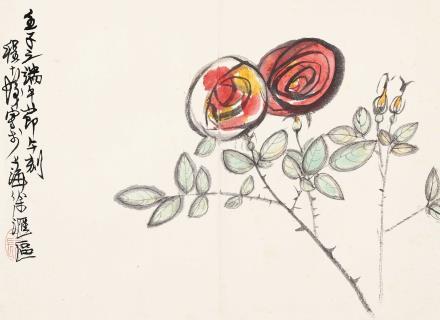 壬子(1972)年作  程十发  花卉
