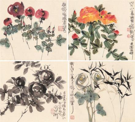 戊午(1978)年作  程十发  花卉  (四帧)