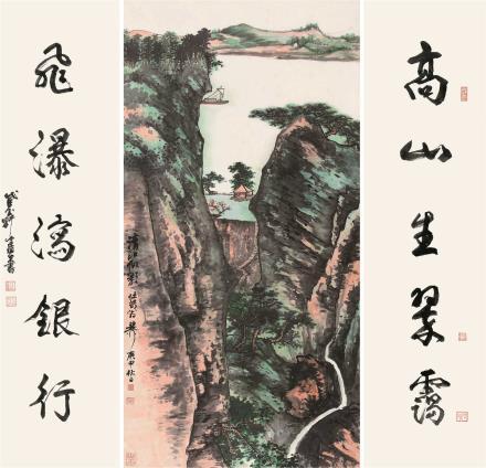 庚申(1980)年作  谢稚柳*陈佩秋  清江帆影 • 行书五言联