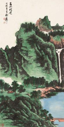 戊辰(1988)年作  谢稚柳  春山晴色