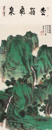 辛未(1991)年作  谢稚柳  松岭飞泉
