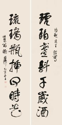 乙亥(1995)年作  谢稚柳  行书七言联