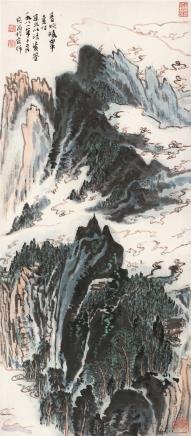 1981年作  陆俨少  青城晓翠