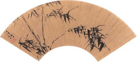 戊寅(1638)年作归昌世    墨竹图