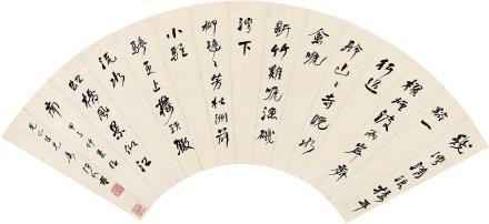 甲子(1864)年作何绍基    行书七言诗
