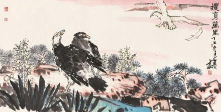 丁丑(1997)年作  叶尚青  攫身万里