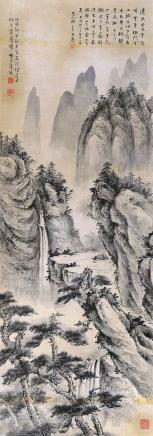 黄君璧  飞瀑图