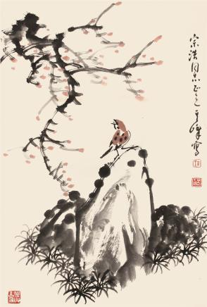 孙其峰  林雀图