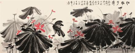 张大千  红粧步漳