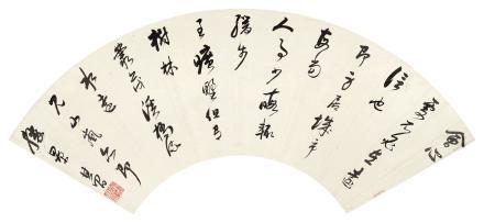董其昌 1555-1636草书