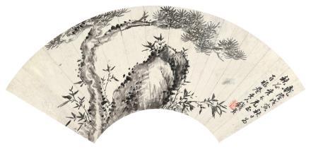 钱载 1708-1793三友图